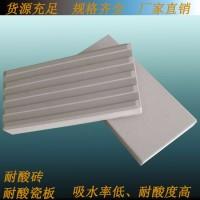 解析 河南灵宝耐酸砖厂家 众光产品存在误差是否正常图片