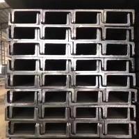 供應槽鋼 建筑用槽鋼 槽鋼 優質槽鋼圖片