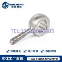 吊環螺絲活接螺栓非標螺絲高溫高壓特殊材料異型螺絲定做圖片