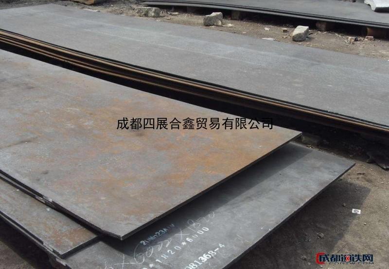 成都现货销售Q235 Q355中厚板 定尺生产现货出售 量大