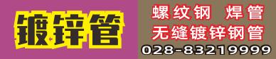 四川宇泰钢铁有限责任公司