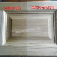 家具木材底漆喷砂打磨机