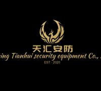 济宁天汇安防设备有限公司