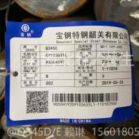 Q355D熱軋圓鋼 耐低溫零下-20度沖擊 耐低溫Q355D圖片