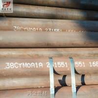 東特38CrMoAL鋼管 38CrMoAL無縫鋼管圖片