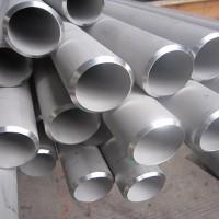 衛生級不銹鋼板,衛生級不銹鋼管,喬迪在線報價圖片