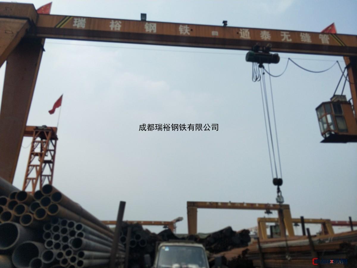 现货 40Cr精密无缝钢管 规格齐全 提供原厂质保书 无缝管