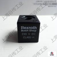 德国力士乐 R934004895 COIL S8.356HRL 230DC 20W CL.H 进口电磁阀线圈