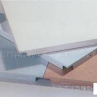 铝晟建材铝扣板吊顶  铝单板  造型单板  型材单板装饰建材