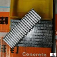 全国五金批发 建筑辅材 标准钢排钉57