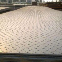q235b花纹钢板 防滑扁豆型花纹钢板 菱形花纹铁板图片