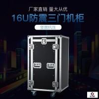 泓亿 2018Q10 定做16U防震三门航空箱功放音响机柜定制调音台铝合金包边机箱