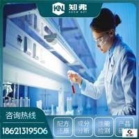 PP塑料配方还原  成分组分分析   PP制品专业检测机构