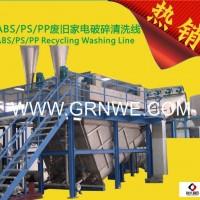 塑料回收造粒机 必备塑料加工设备塑料机