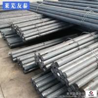 現貨銷售40CR圓鋼棒料 40Cr鋼材圖片
