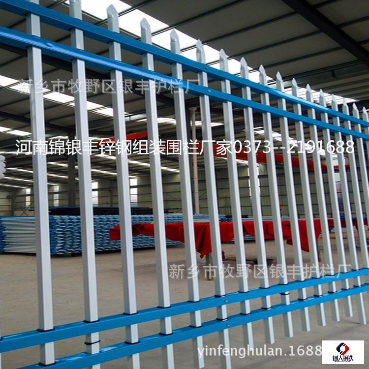 锌钢栅栏 锌钢护栏 锌钢栅栏多少钱 锌钢围墙栅栏
