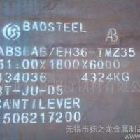 船板九国船级社认证船板、钢材图片