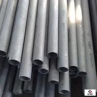 不銹鋼管 304不銹鋼管 304不銹鋼工業用管天津金柱偉業鋼鐵圖片