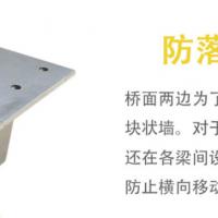 熱鍍鋅防落梁擋塊 焊接預埋件 高鐵預埋鋼板圖片