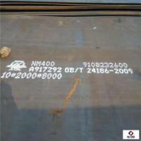 mn13耐磨钢板 耐磨板 专业生产