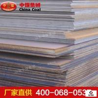 耐磨钢板耐磨钢板量大从优耐磨钢板生产商