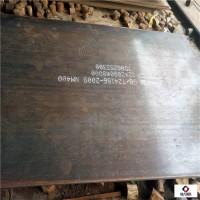 NM500耐磨钢板天津现货 耐磨板厂家价格