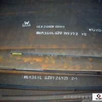 nm360耐磨钢板 舞钢耐磨板 规格齐全 耐磨板  有现货