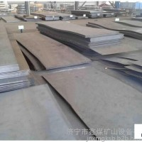 耐磨钢板直销耐磨钢板价格耐磨钢板厂家