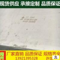 现货316L不锈钢板 不锈钢热轧板宽幅1.8米厚度3mm-20mm不锈钢图片
