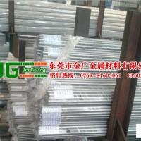 sus305不銹鋼廠家報價 sus305不銹鋼材料圖片