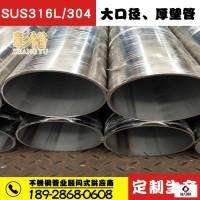 結構用TP316不銹鋼焊鋼管進口材質316不銹鋼材圖片