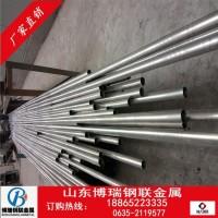 201不锈钢管现货 规格齐全其他不锈钢材图片