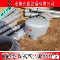 DN100-200罩型通气管通气帽弯管型 碳钢材质 质量可靠放心使用图片
