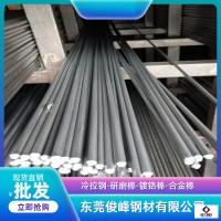 广东30碳钢 冷拉方钢 方铁 30六角棒 冷拉光亮材料图片