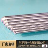 S35C碳素圆钢 汽车配件用钢材35钢 研磨棒图片