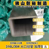 天津不锈钢方管矩形751752.5不锈钢管尺寸不锈钢拉丝矩形方管图片