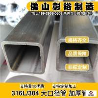 38383.5不锈钢拉丝方管不锈钢方管价格不锈钢方管尺寸规格型号图片