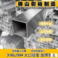 1201205.5mm316不锈钢拉丝矩形管不锈钢管厚壁不锈钢管厂图片