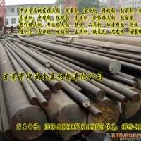 NAK80模具鋼圖片
