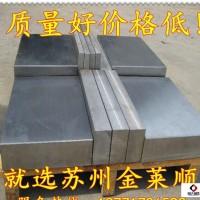 現貨SKD11沖壓模具鋼材SKD11光板性能優特鋼SKD11精料優特鋼圖片
