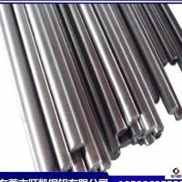 旺凱1.2201特殊鋼 高耐磨、高強度1.2201模具鋼 規格齊全圖片