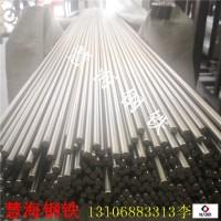寶鋼合金鋼圓棒20CrMnTi 平板 合金鋼帶材20CrMnTi切割 合金鋼板圖片
