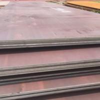 舞钢 优质碳素钢