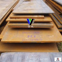 UST14优质碳素钢