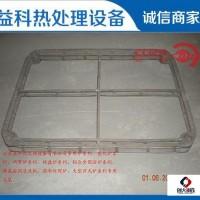 生產優質 2016新熱料框配件齒架料框 料框生產料盤耐熱鋼圖片