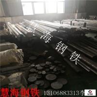 浙江35CrMO鉻鉬鋼/大型鍛圓/大直徑圓鋼/規格500MM現貨圖片