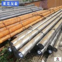 大量現貨供應35CRMO 42CRMO圓鋼   鉻鉬鋼專業銷售圖片