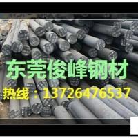 廣州/廣東15CrMo圓鋼合金鋼結構鋼鉻鉬鋼圖片