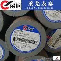 25MN圓鋼 25MN圓鋼現貨 碳素結構鋼25MN圖片