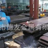 S55C日本钢材 S55C碳结钢热轧 圆钢  钢板